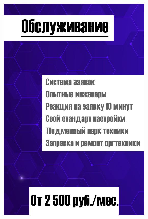 ad3_new1